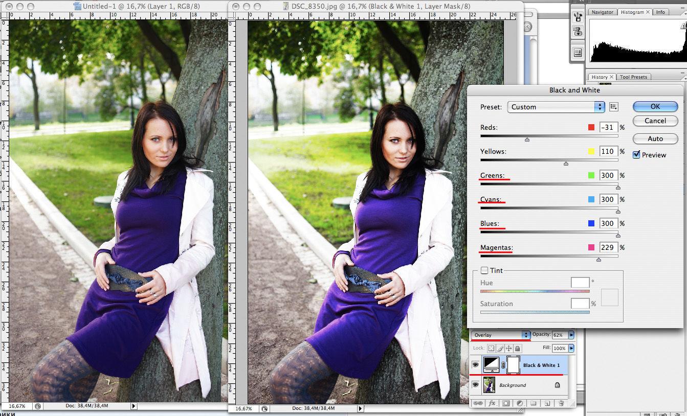 Как сделать так чтобы человека вырезать с одного фото на другое