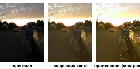 как улучшить качество фотографии