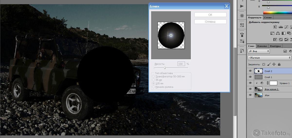 Идеи обработки фотографий автомобилей