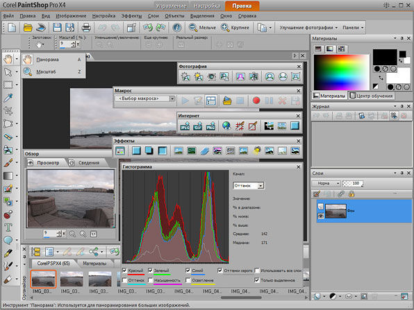 Corel paint shop pro x7 ultimate keygen download