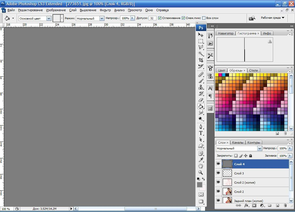 Как в фотошопе сделать слой под слоем
